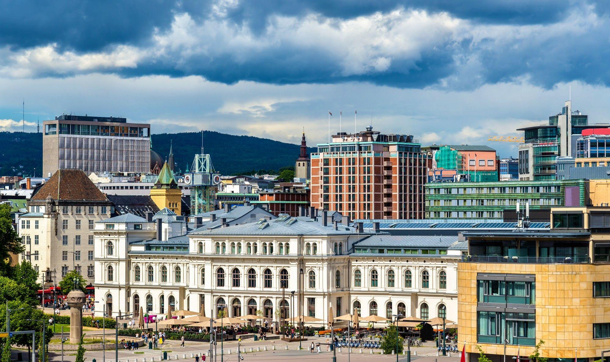Обзорная экскурсия по Осло