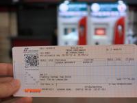 Железнодорожный билет на электричку