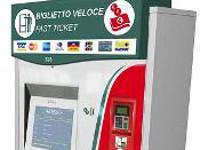 Автомат для печати ж/д билетов