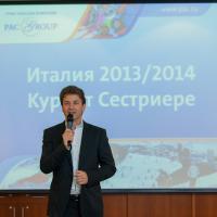 Презентация курорта Сестриере. Генеральный директор PAC GROUP Илья Иткин