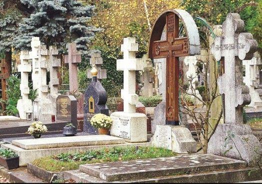 Русское кладбище Сен-Женевьев де Буа