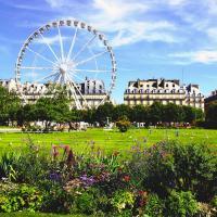 Париж, ценp города