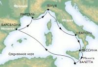 Круиз №2018_01 «Западное Средиземноморье»