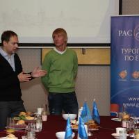 Чехия с пользой: бизнес-завтрак для турагентов