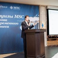 Круизы MSC – основа современного бизнеса. В Москве прошла ежегодная круизная конференция