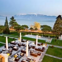 Предложение для оздоровления души и тела в Beau-Rivage Palace 5*, Лозанна, Швейцария