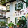 NEUHAUS ALPENDOMIZIL HOTEL & SPA
