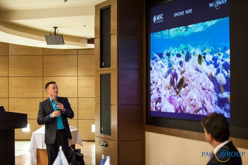 Совместная презентация компаний PAC GROUP и MSC Сruises