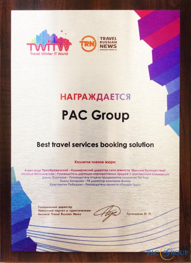 group получил диплом best travel services booking solutions на  group получил диплом best travel services booking solutions на travel winter it workshop