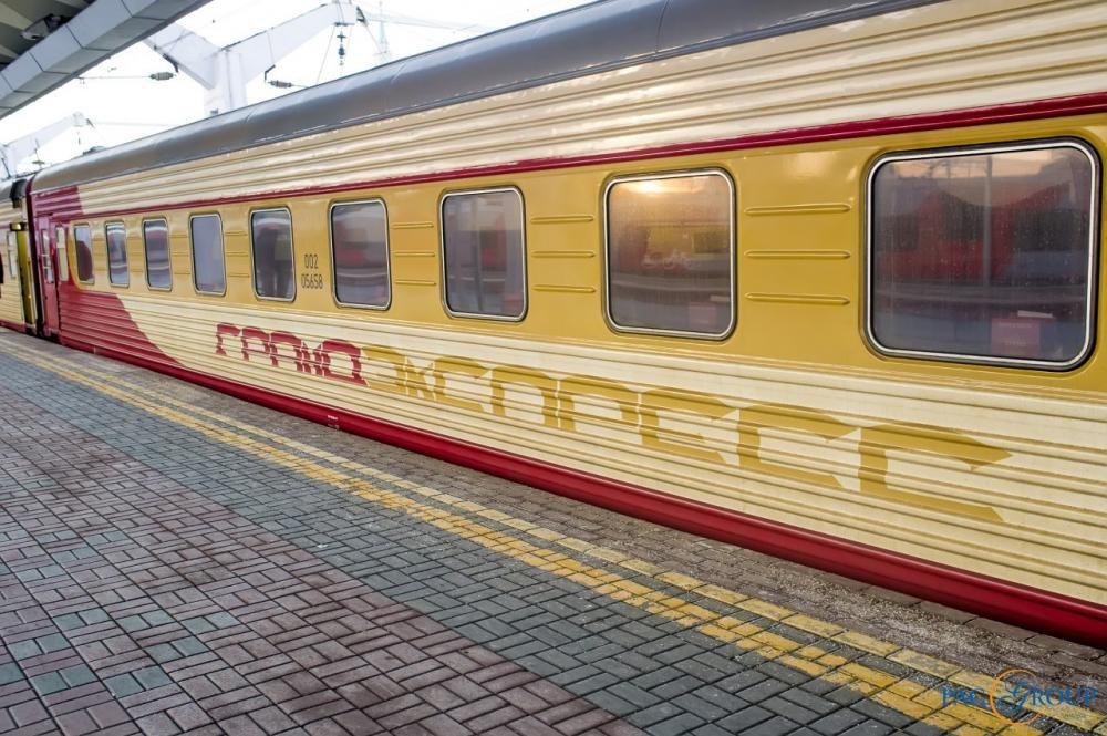 Частный поезд «Гранд Экспресс»