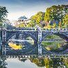 Токио. Императорский дворец, мост через пруд