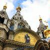 Русский Париж. Собор Александра Невского
