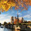 Париж. Сите осенью