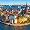 Стокгольм. Вид на Старый город