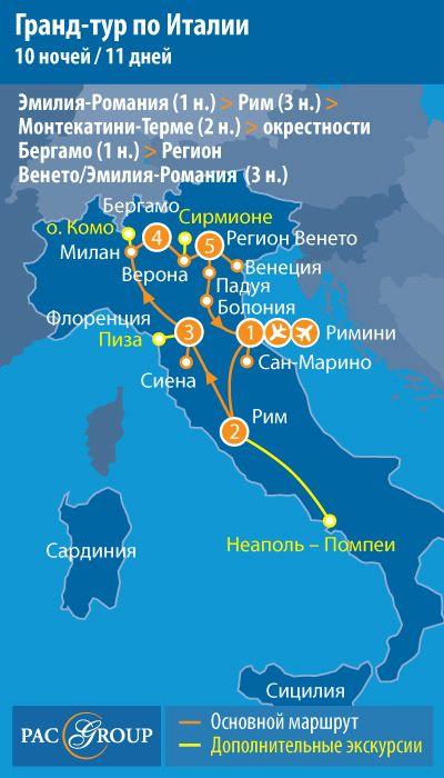 http://img.pac.ru/tour_maps/22394.jpg